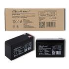 Qoltec Akumulator AGM   12V   7Ah   max 105A (6)